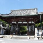 石山寺|硅灰石の巨岩の上に立つ、国宝の本堂・多宝塔(滋賀名所巡り)