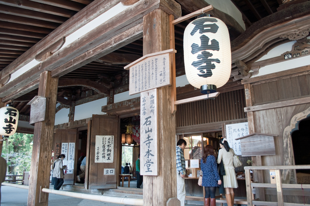 石山寺本堂