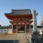 浄厳院|信長創建時のお堂も残る、「安土宗論」の舞台(滋賀名所巡り)