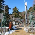 観音正寺|安土城南の山の頂に立つ、西国巡礼の難所(滋賀名所巡り)