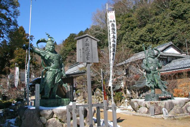 観音正寺・入口の仁王像