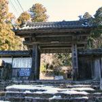 桑實寺|山麓から本堂へ、古刹の境内に続く長い石段(滋賀名所巡り)
