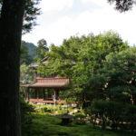旧竹林院・主屋と庭園