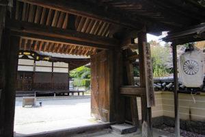 三井寺唐院(智証大師廟所)