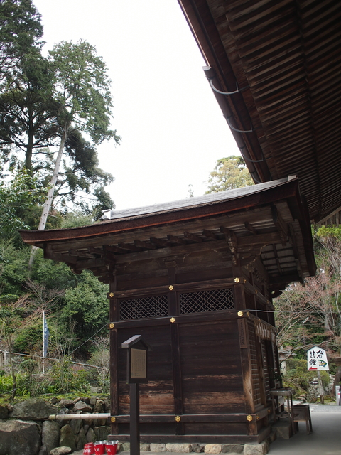 三井寺・閼伽井屋