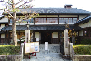 近江八幡・旧伴家住宅