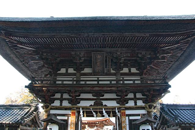 沙沙貴神社入口