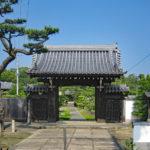 報恩寺|和歌山城近くに残る、紀州藩主正室の菩提寺(和歌山名所巡り)