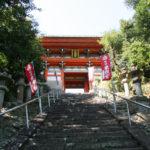 紀州東照宮|本殿へ向かって一直線!108の石段(和歌山名所巡り)