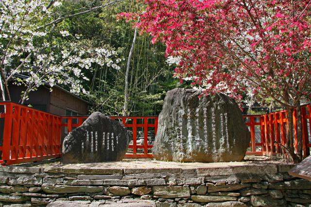 玉津島神社・万葉歌碑